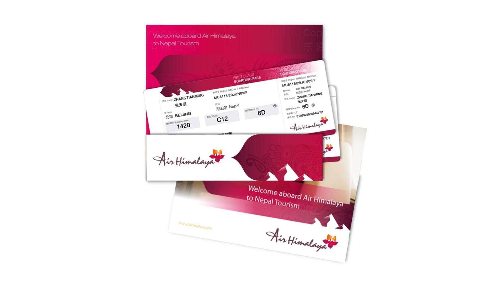 品牌设计喜马拉雅航空设计方案应用场景_4