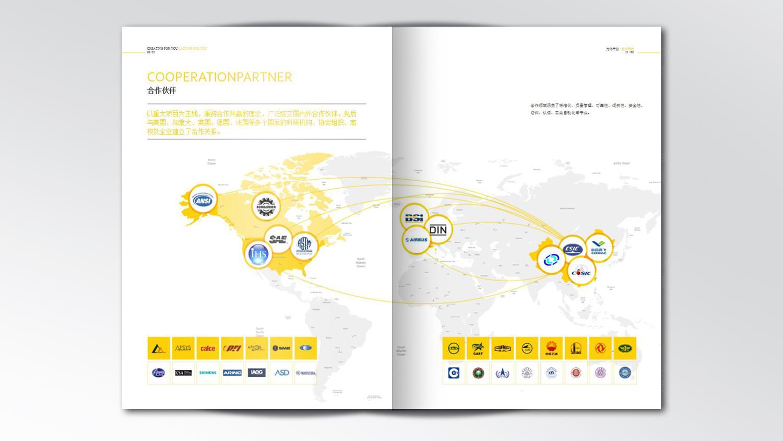 视觉传达中国航空画册设计应用场景_9