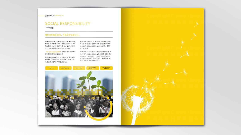 视觉传达中国航空画册设计应用场景_12
