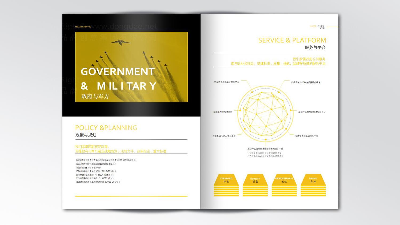 视觉传达中国航空画册设计应用场景_1