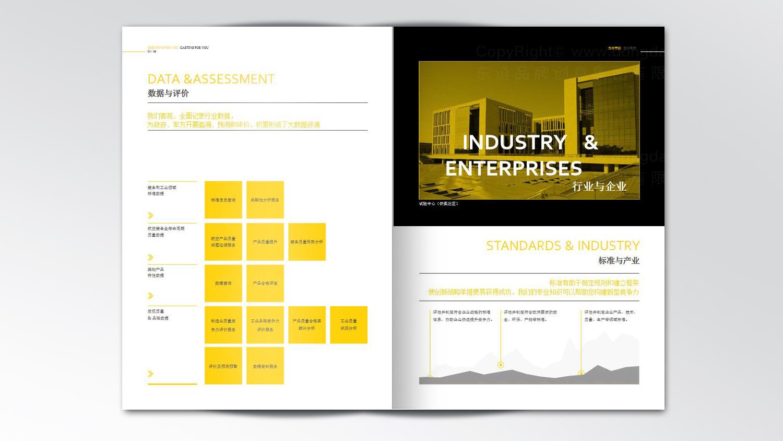 视觉传达中国航空画册设计应用场景_2