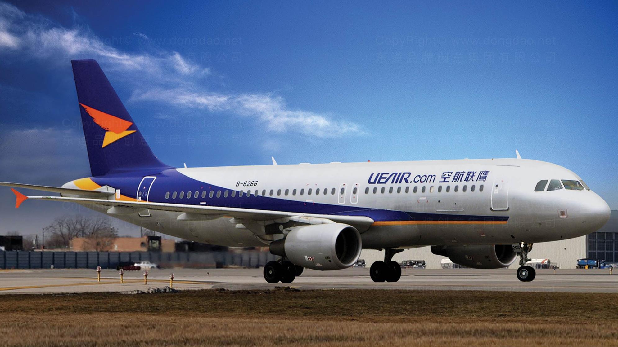 品牌设计案例鹰联航空LOGO&VI设计