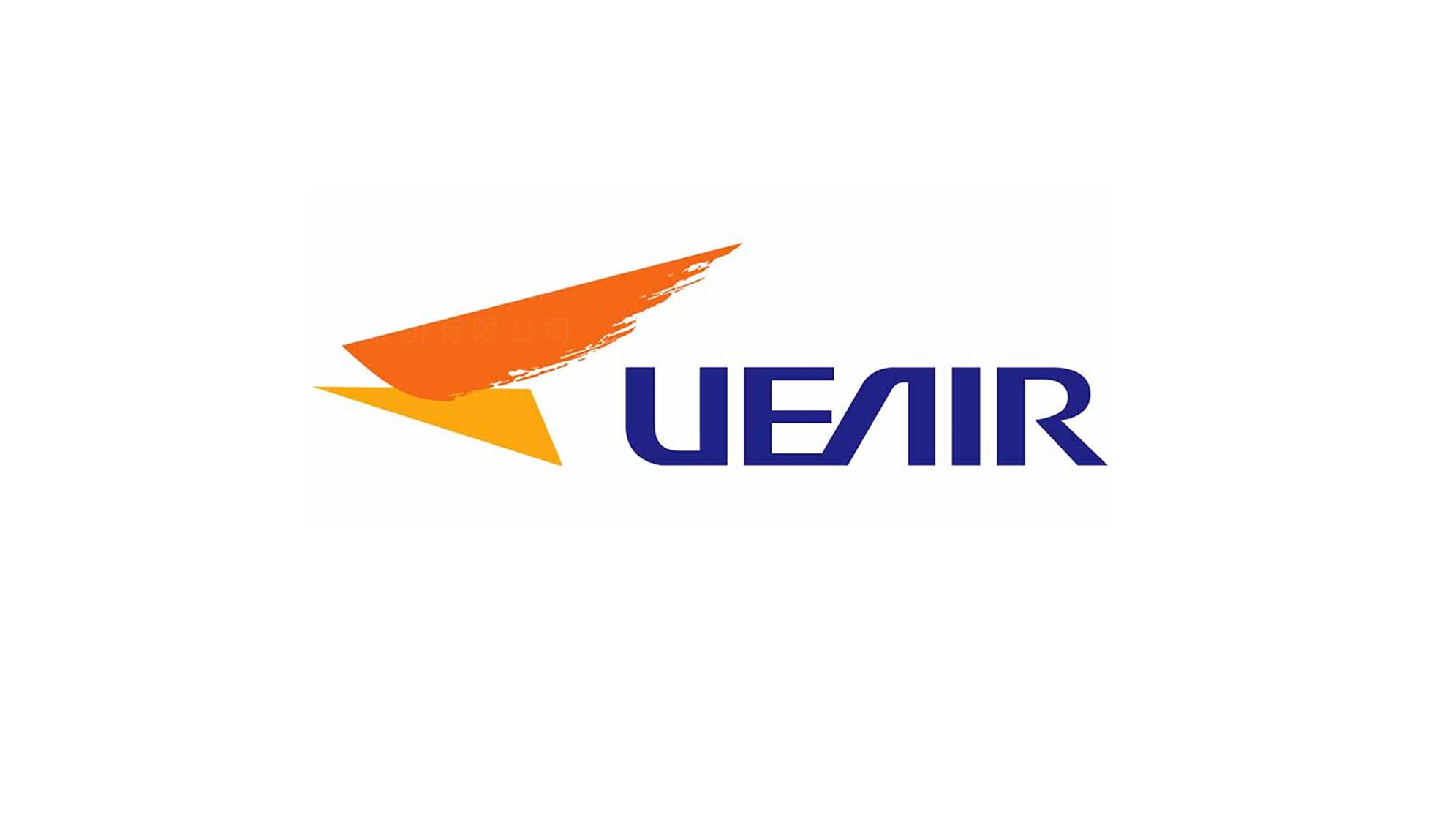 航空航天品牌设计鹰联航空LOGO&VI设计