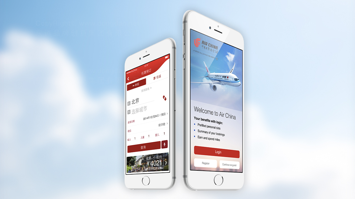 东道数字案例中国国航APP设计