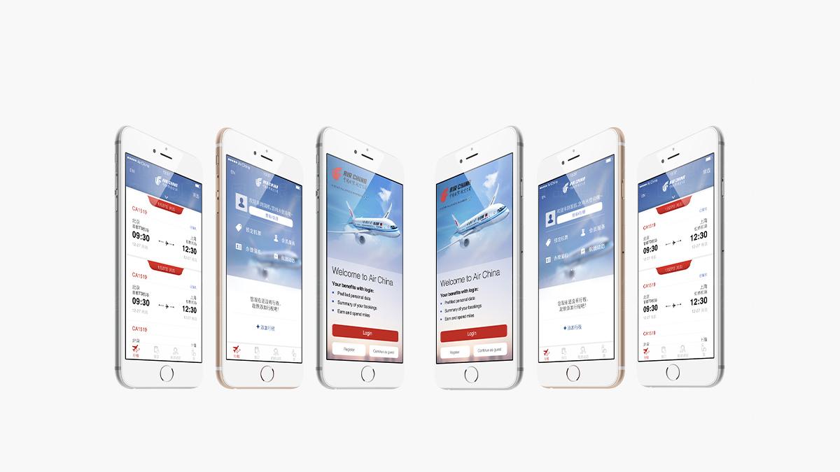 航空航天东道数字中国国航APP设计