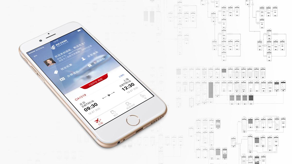 东道数字中国国航APP设计应用场景_2