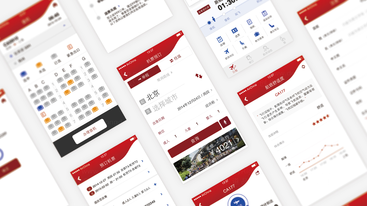 东道数字中国国航APP设计应用场景_3