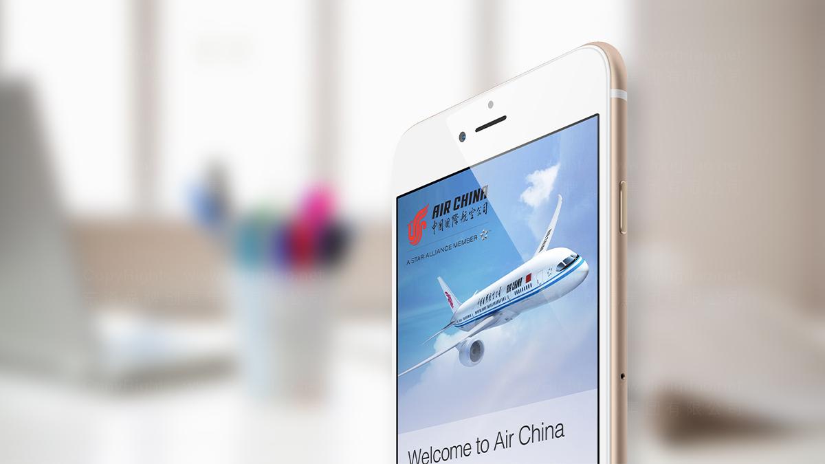 东道数字中国国航APP设计应用场景_4