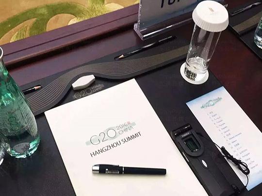 G20办公用品设计应用场景_4