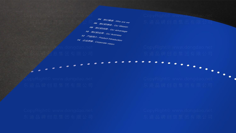 视觉传达中国长征火箭画册设计应用