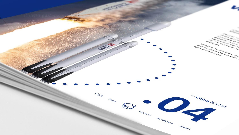 视觉传达中国长征火箭画册设计应用场景