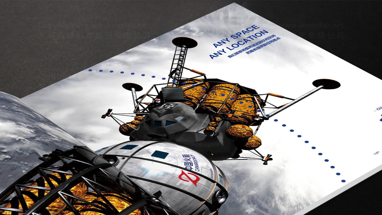 视觉传达中国长征火箭画册设计应用场景_1