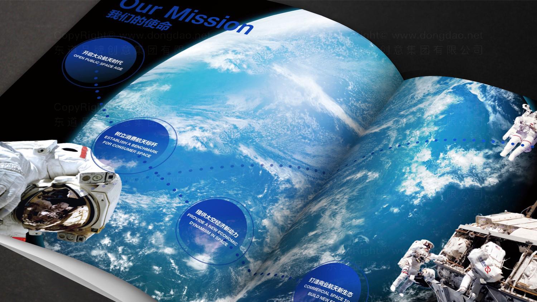 视觉传达中国长征火箭画册设计应用场景_2