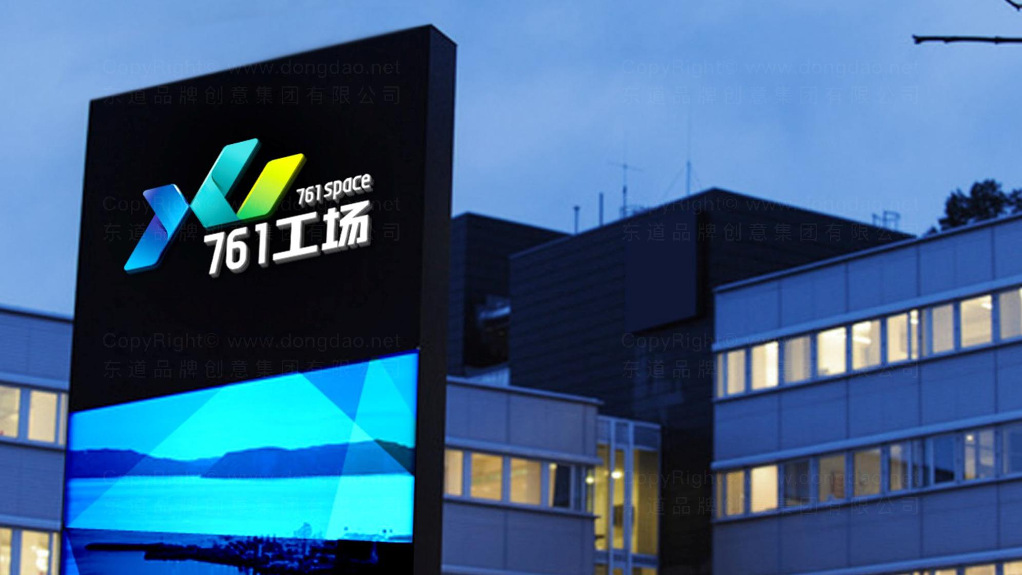 品牌设计761工场LOGO&VI设计应用场景_2