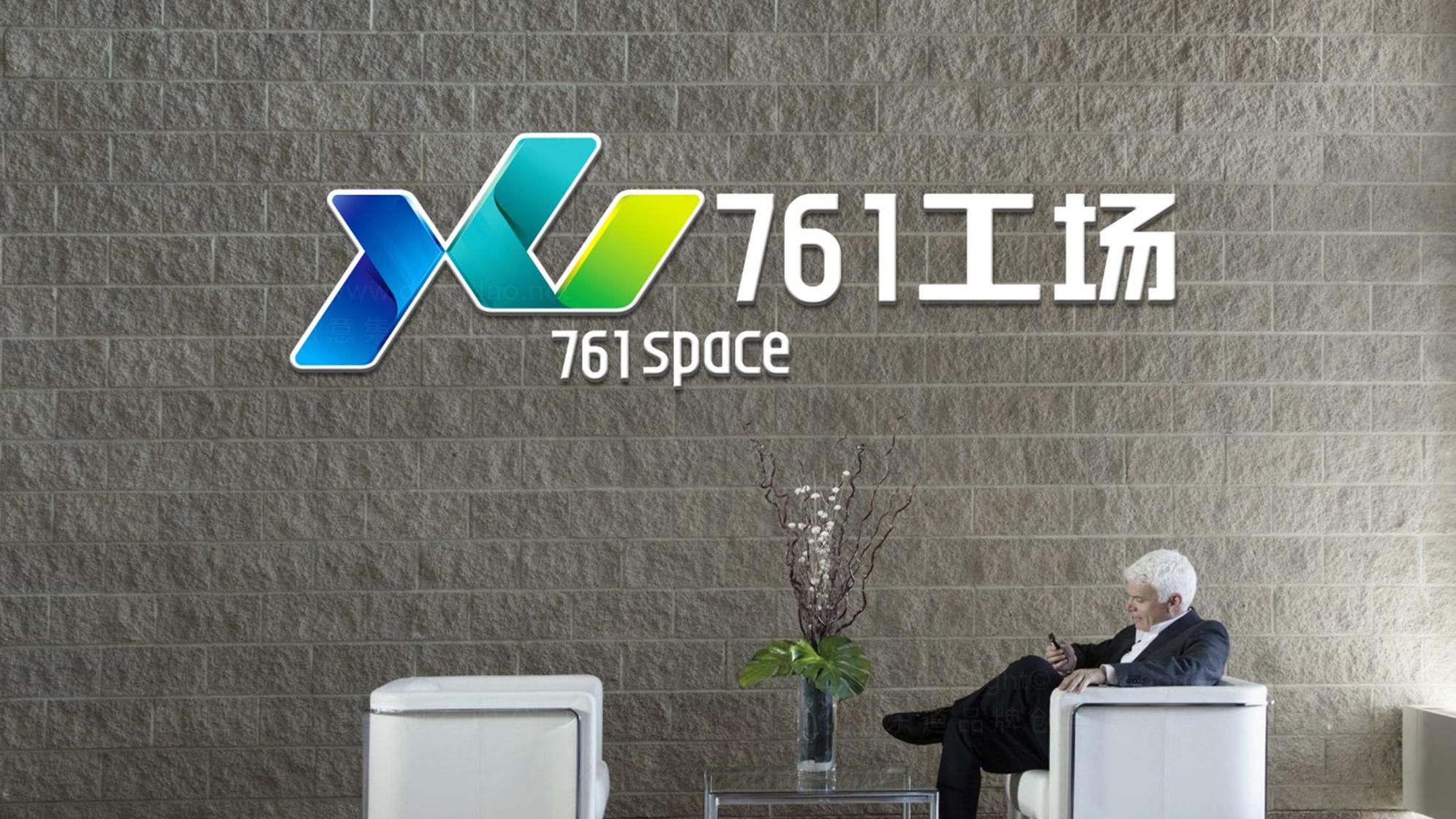 品牌设计761工场LOGO&VI设计应用场景_3
