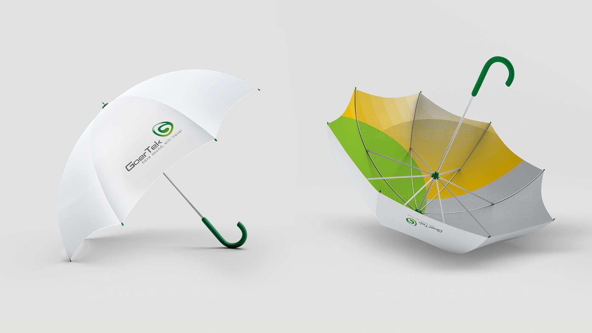 品牌设计歌尔LOGO&VI设计应用场景_3