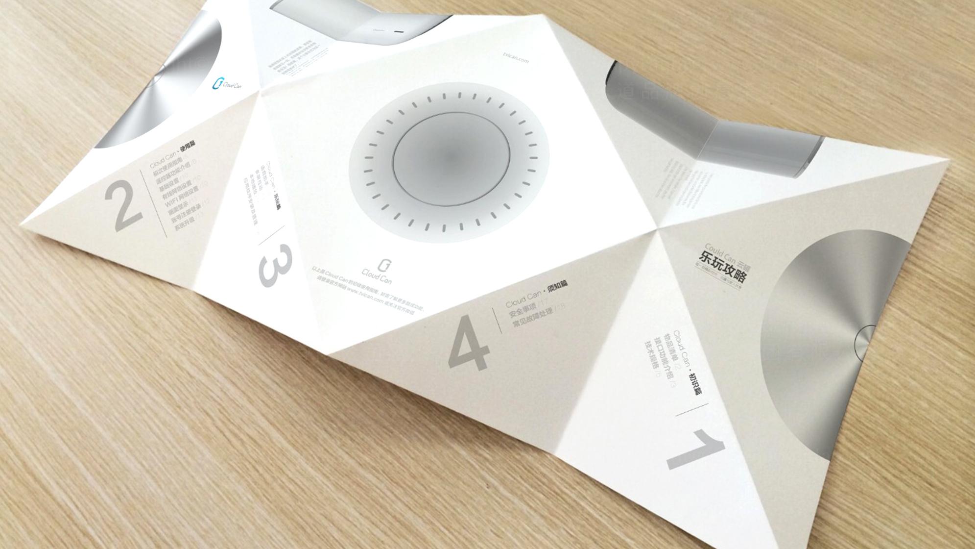 品牌设计同方LOGO&VI设计应用场景_7