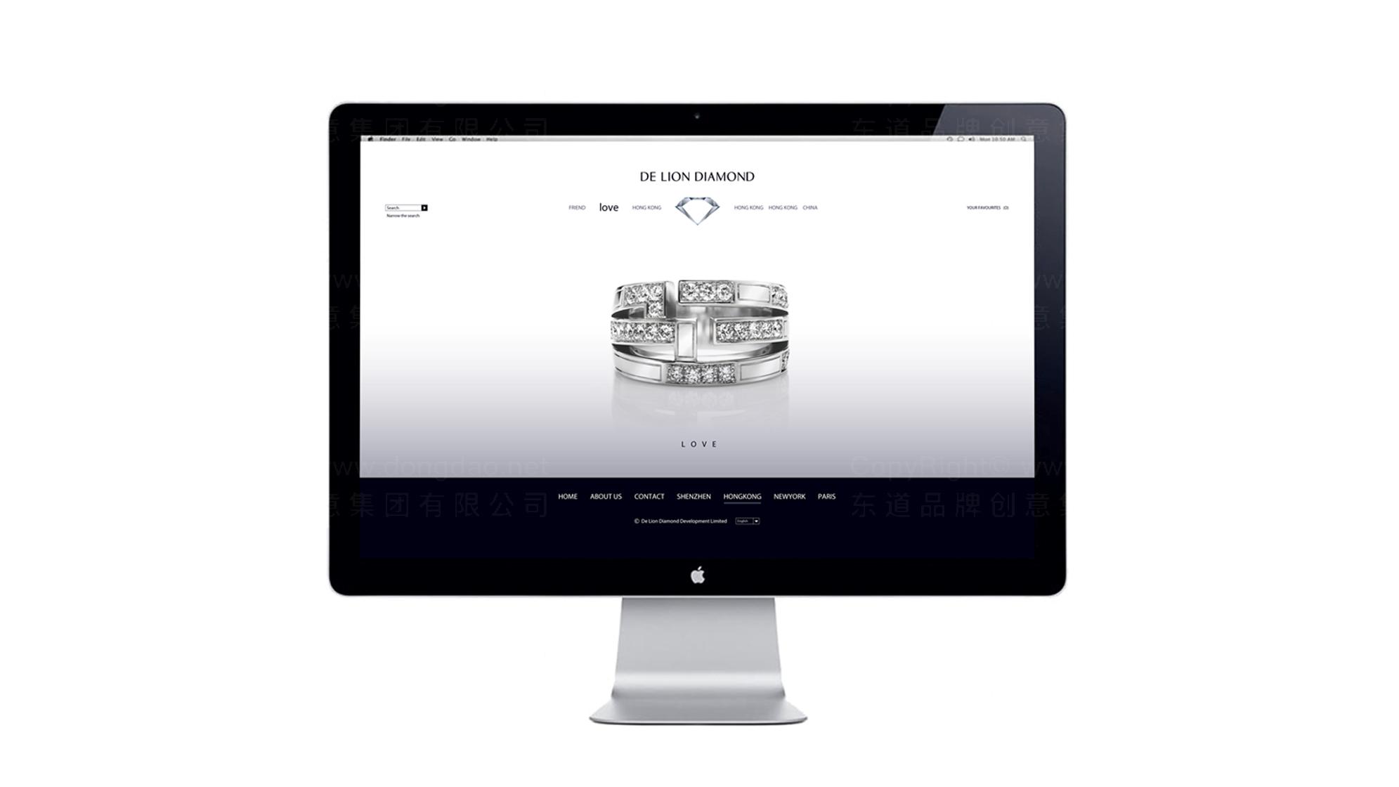 品牌设计星光珠宝LOGO&VI设计应用场景