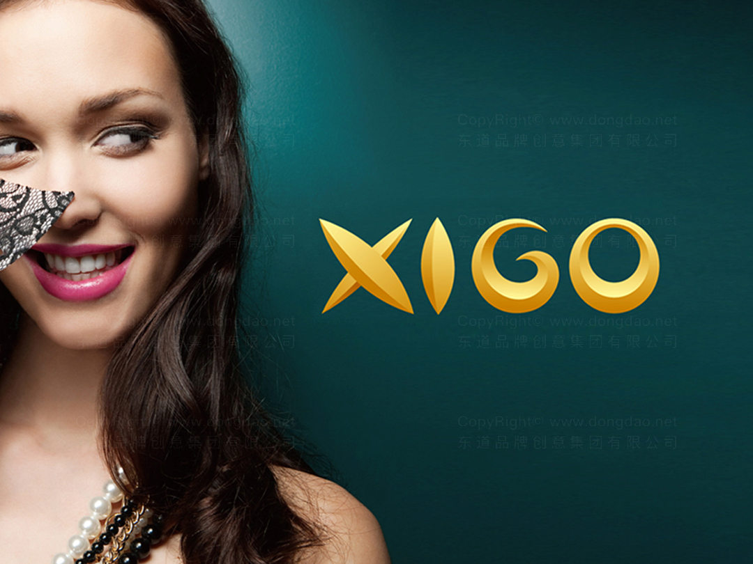品牌设计星光珠宝LOGO&VI设计应用场景_1