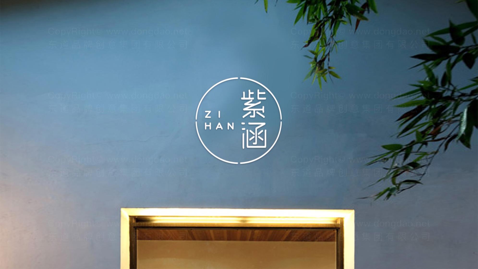 品牌设计紫涵LOGO&VI设计应用场景_6
