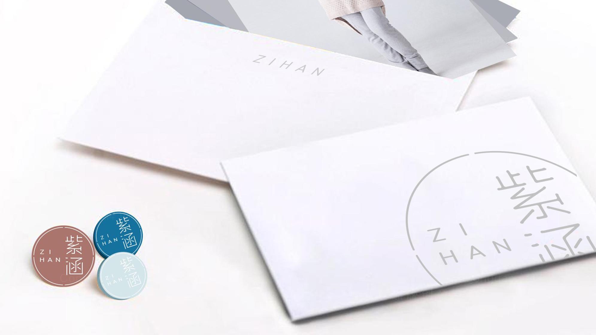 品牌设计紫涵LOGO&VI设计应用场景_3