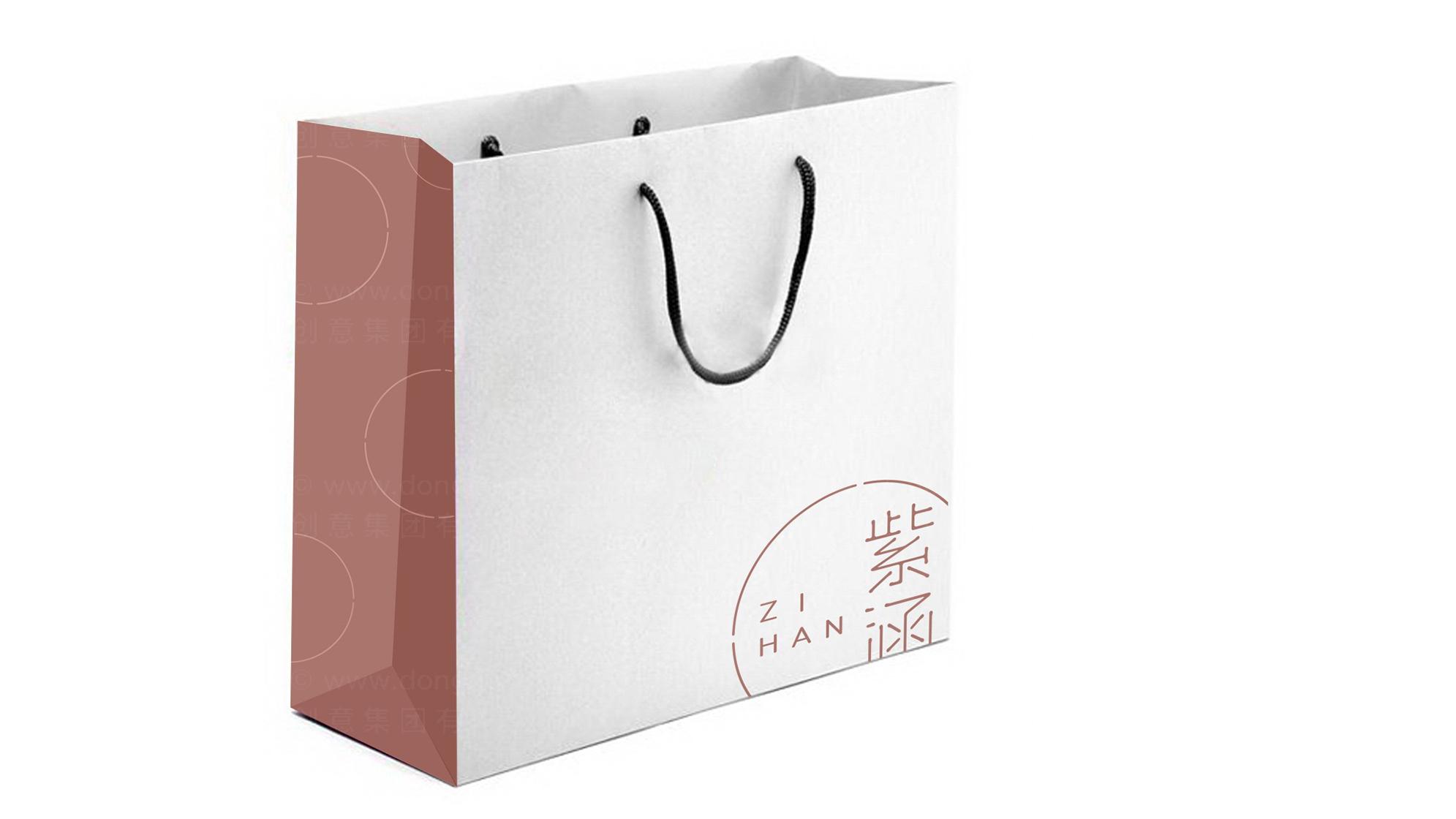 品牌设计紫涵LOGO&VI设计应用场景_4