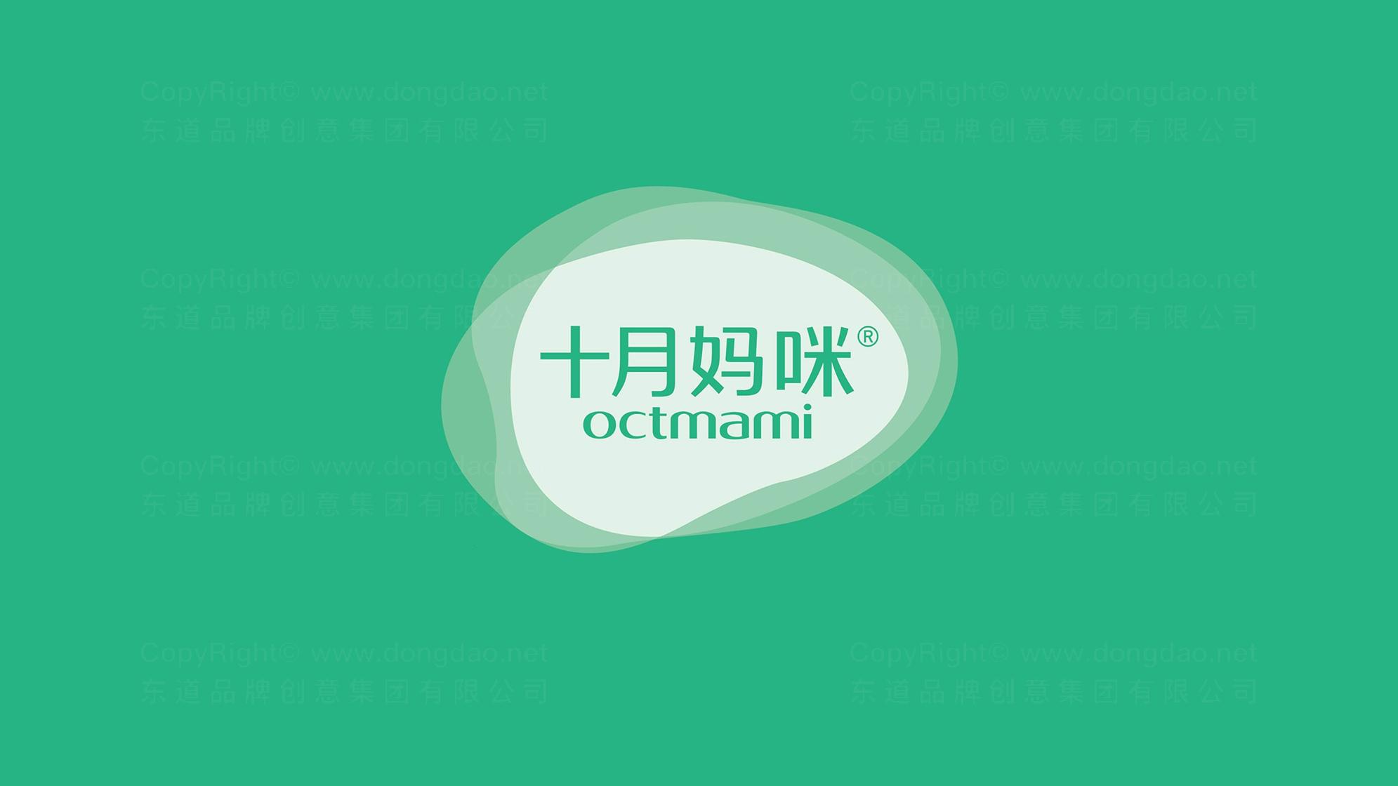 品牌设计案例十月妈咪LOGO&VI设计