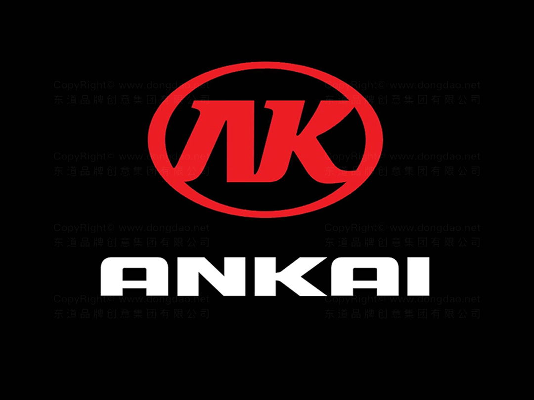 安凯汽车公司logo设计、vi设计应用场景_12