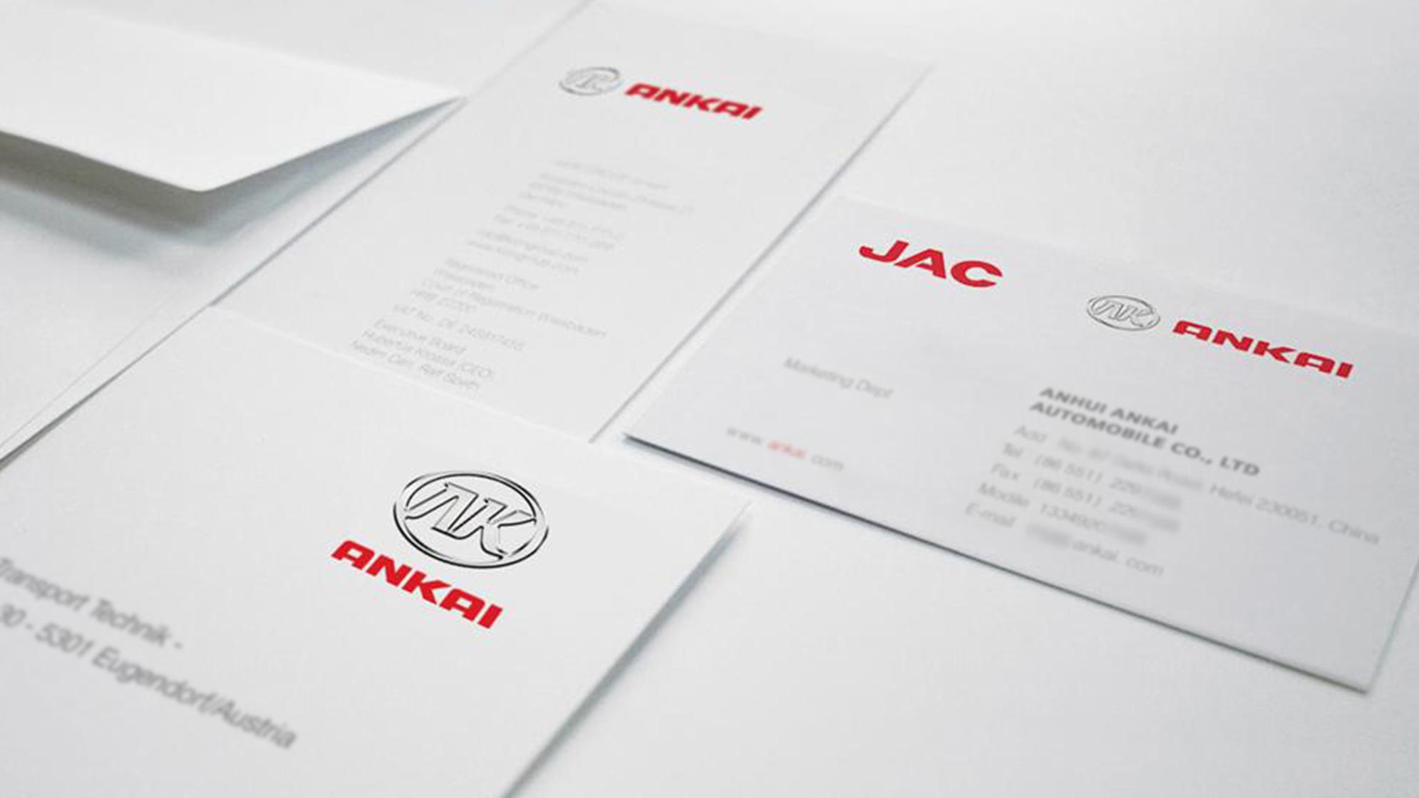 品牌设计安凯汽车LOGO&VI设计应用场景_2