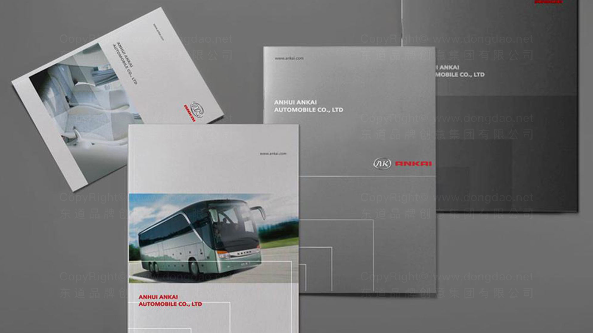 品牌设计安凯汽车LOGO&VI设计应用场景_3