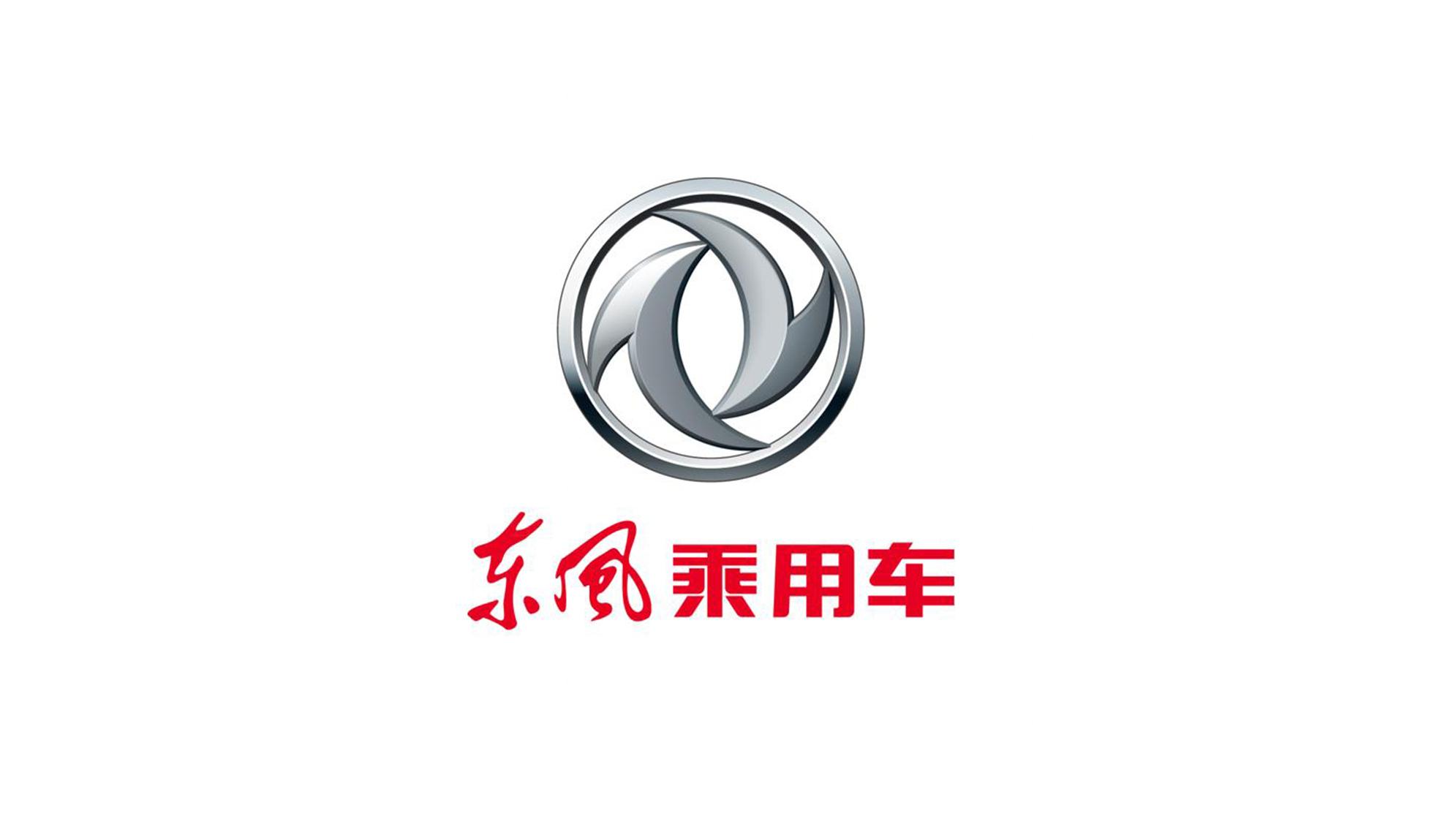 汽车业品牌设计东风乘用车LOGO优化&VI设计