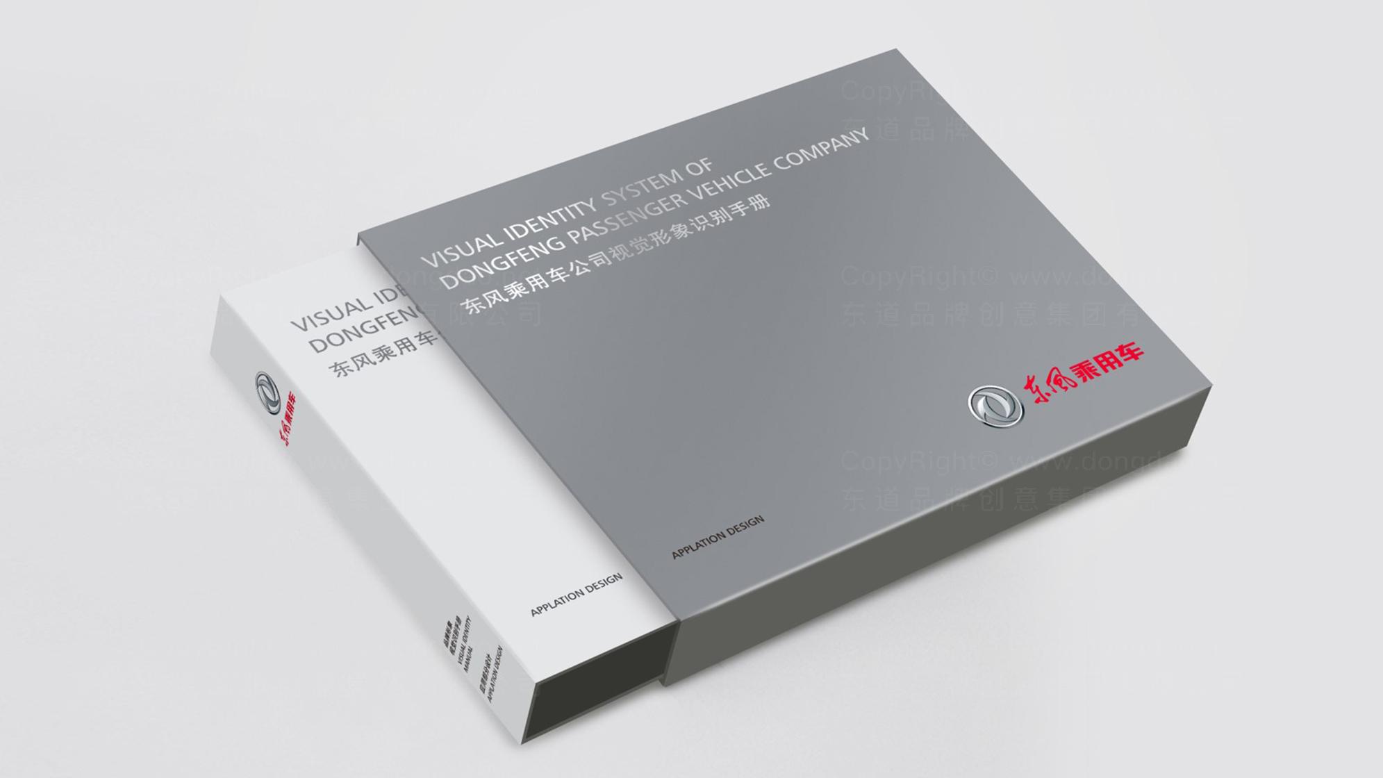 品牌设计东风乘用车LOGO优化&VI设计应用场景