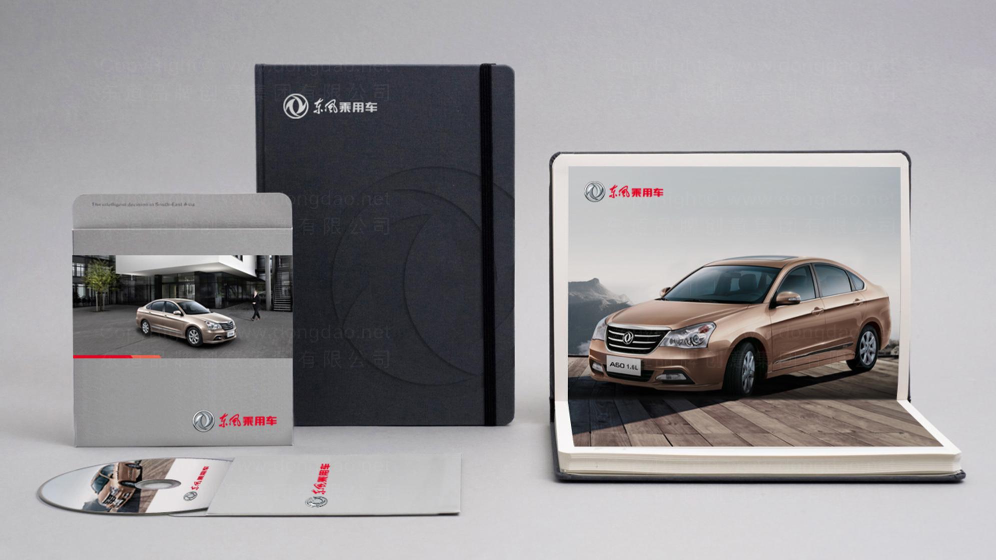 品牌设计东风乘用车LOGO优化&VI设计应用场景_1