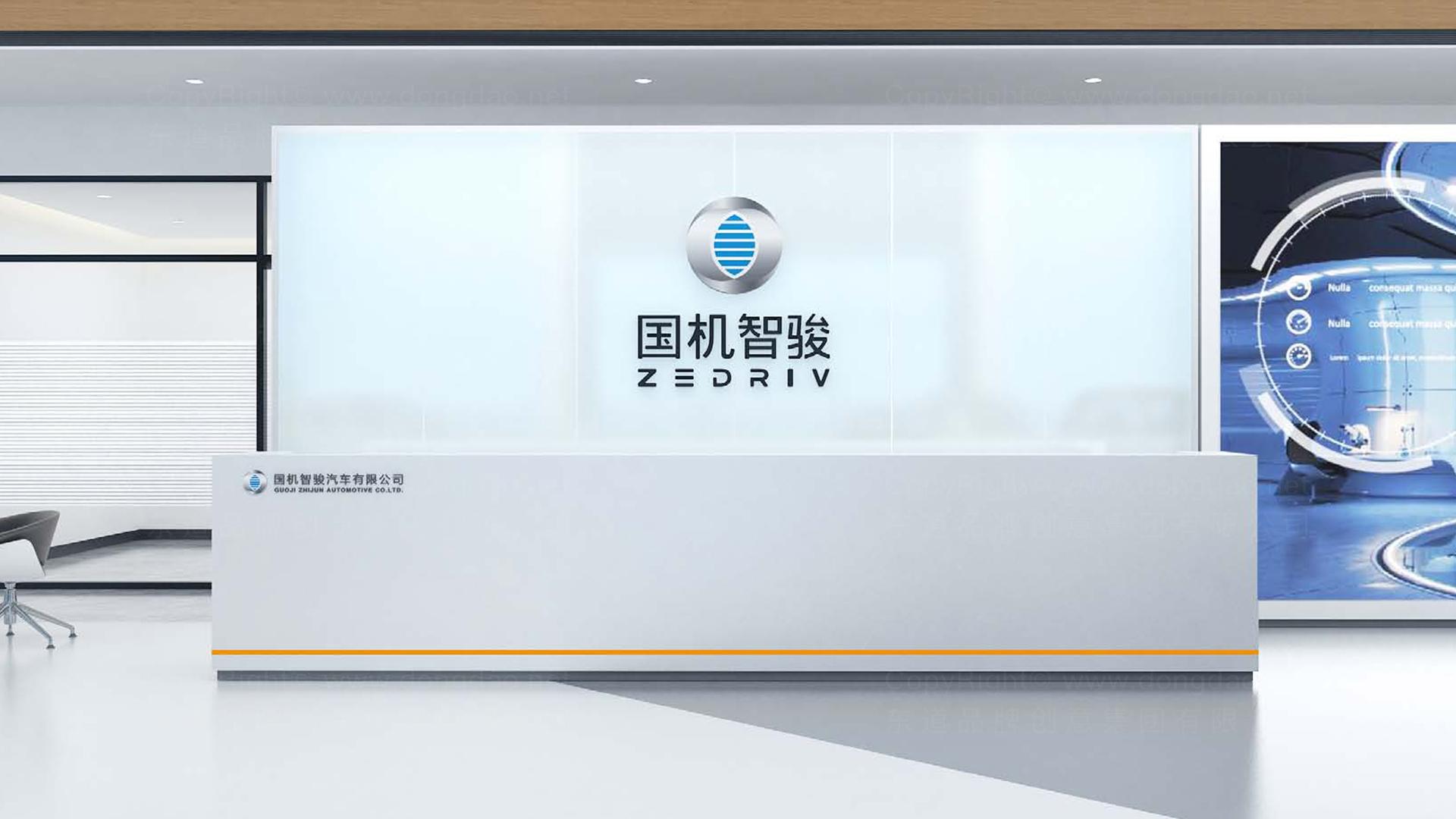 商业空间&导示案例国机智骏新能源汽车形象店EI设计