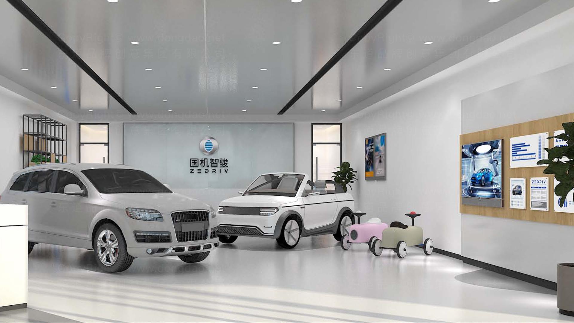 商业空间&导示国机智骏新能源汽车形象店EI设计应用