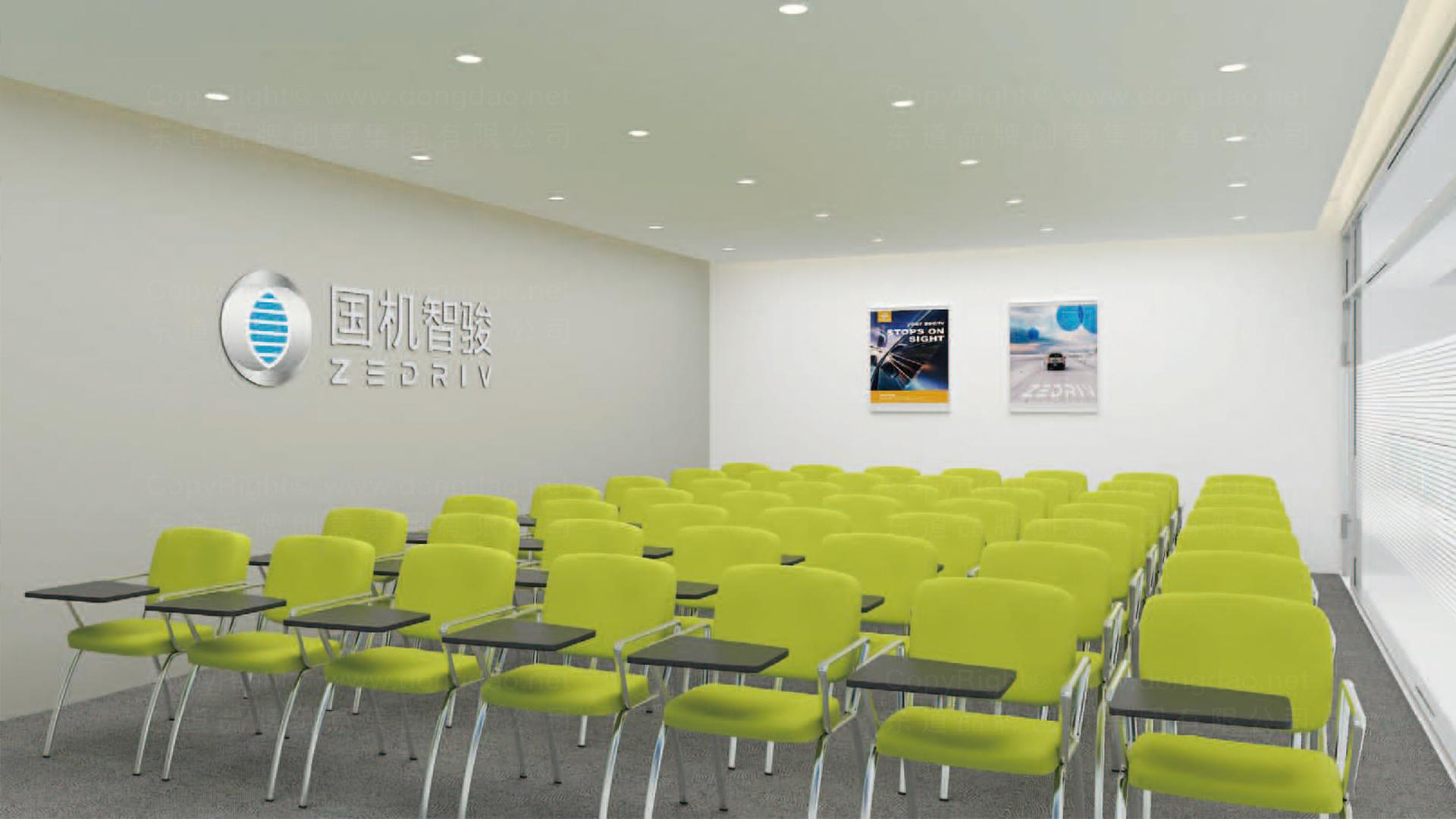 商业空间&导示国机智骏新能源汽车形象店EI设计应用场景_2
