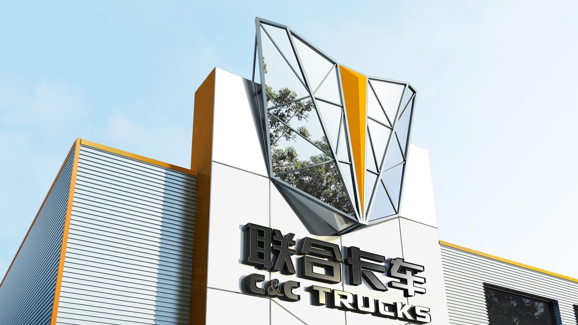 汽车业商业空间&导示集瑞联合EI设计