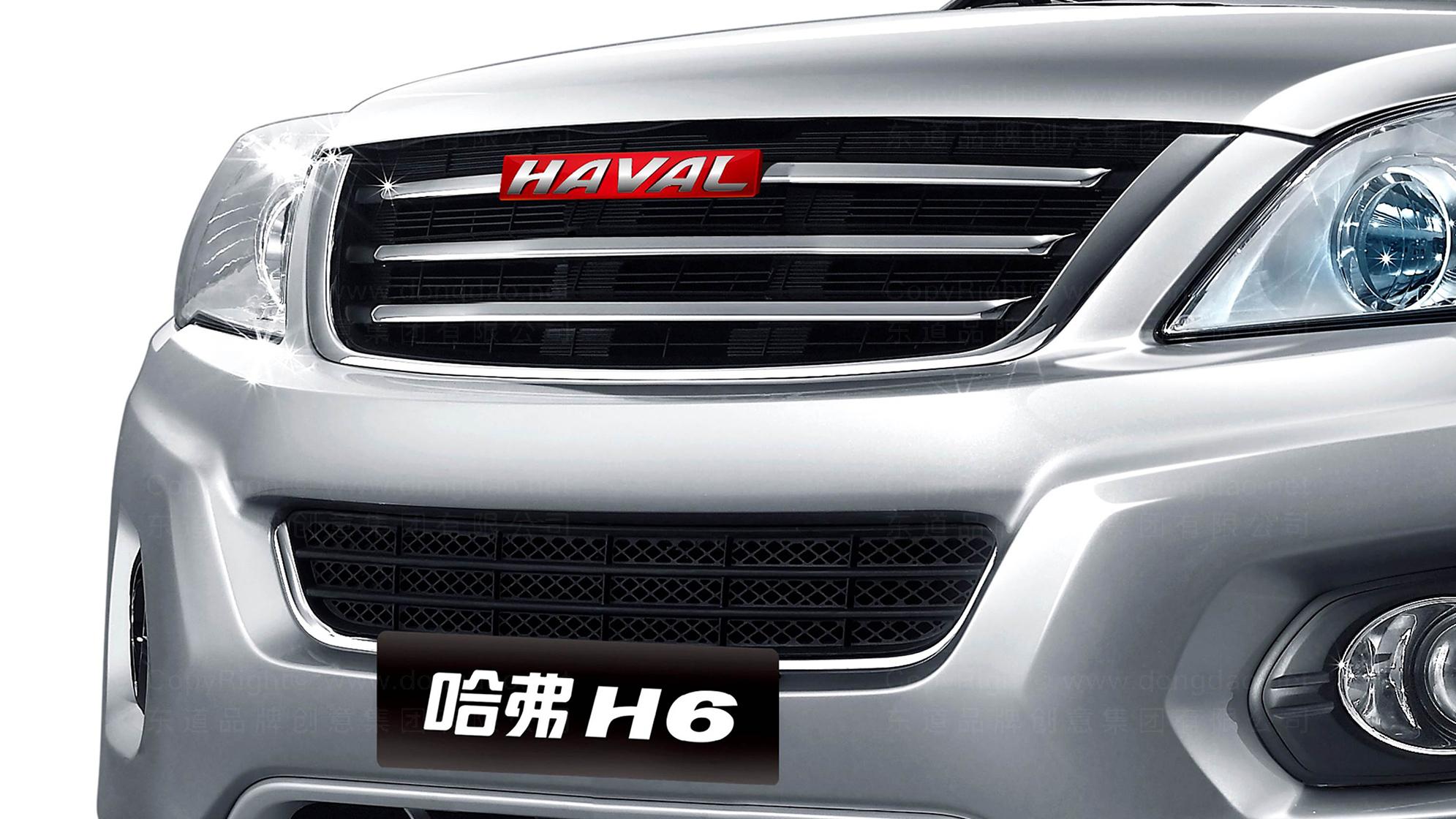 品牌设计长城汽车LOGO&VI设计应用