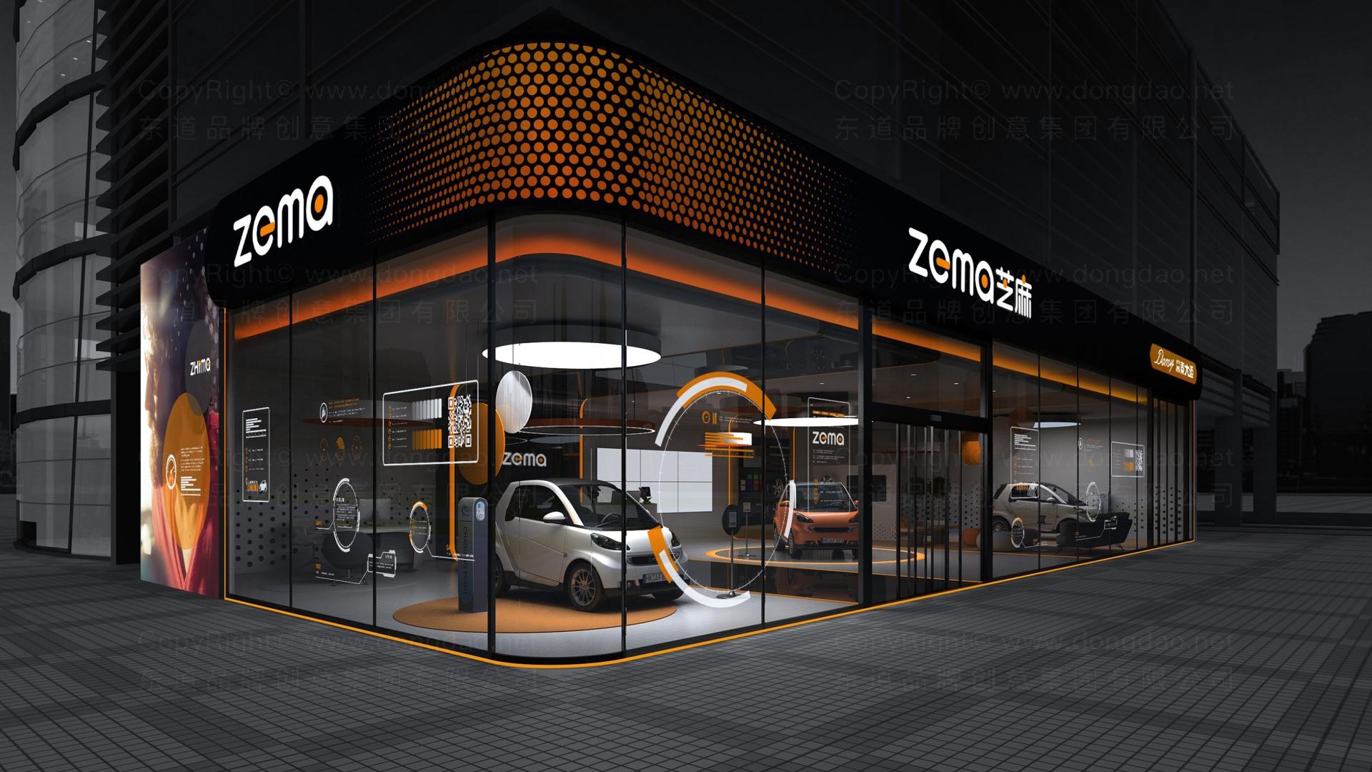 汽车业商业空间&导示众泰汽车4S店设计