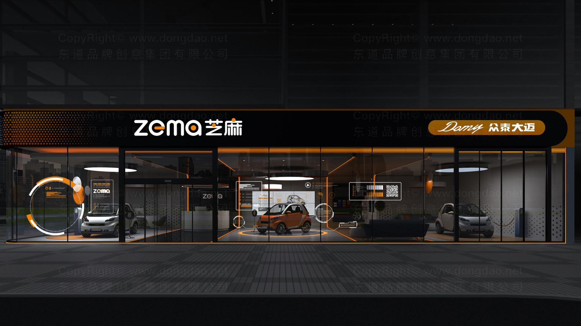 商业空间&导示众泰汽车4S店设计应用场景