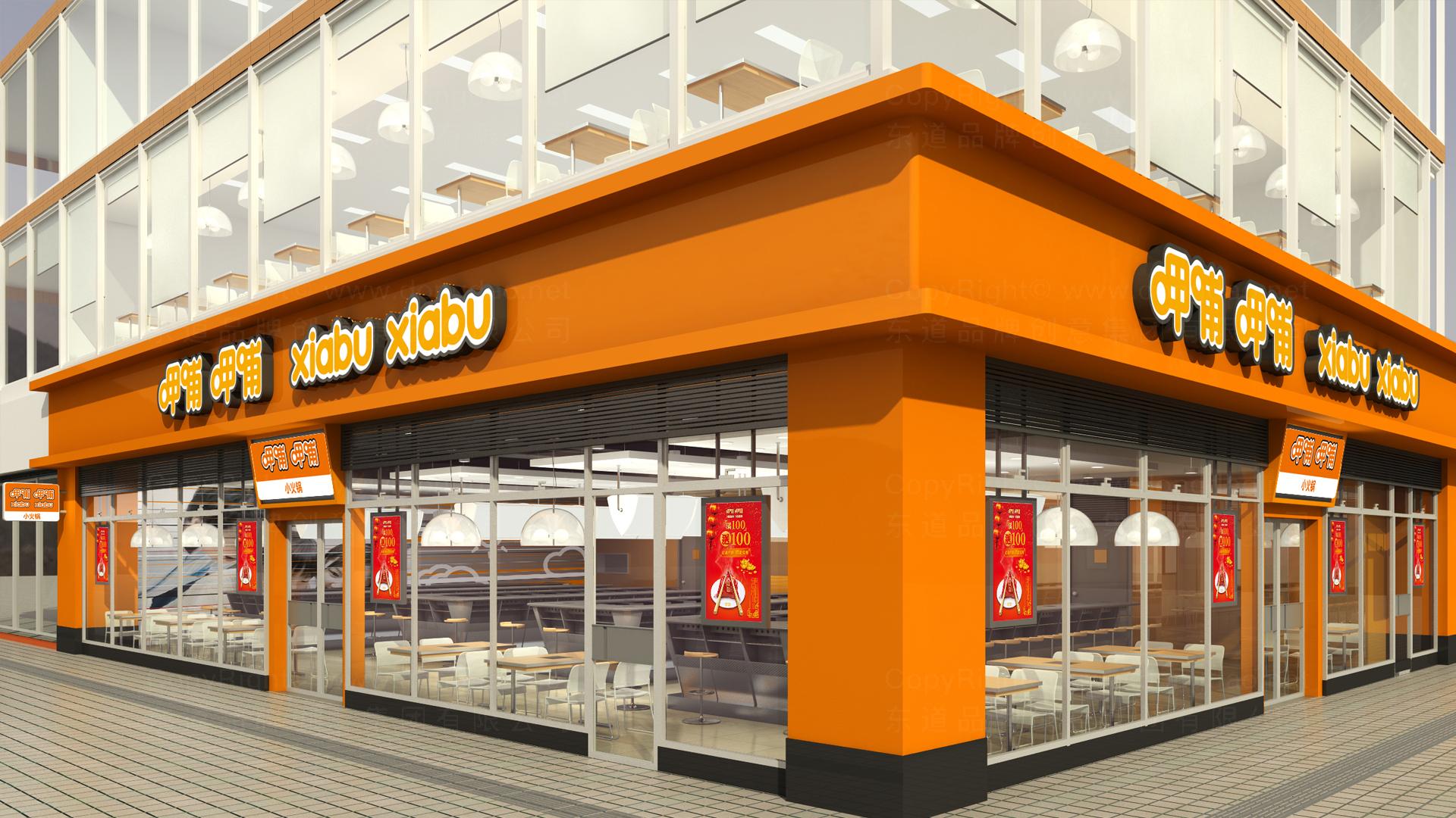 酒店餐饮商业空间&导示呷哺呷哺SI设计