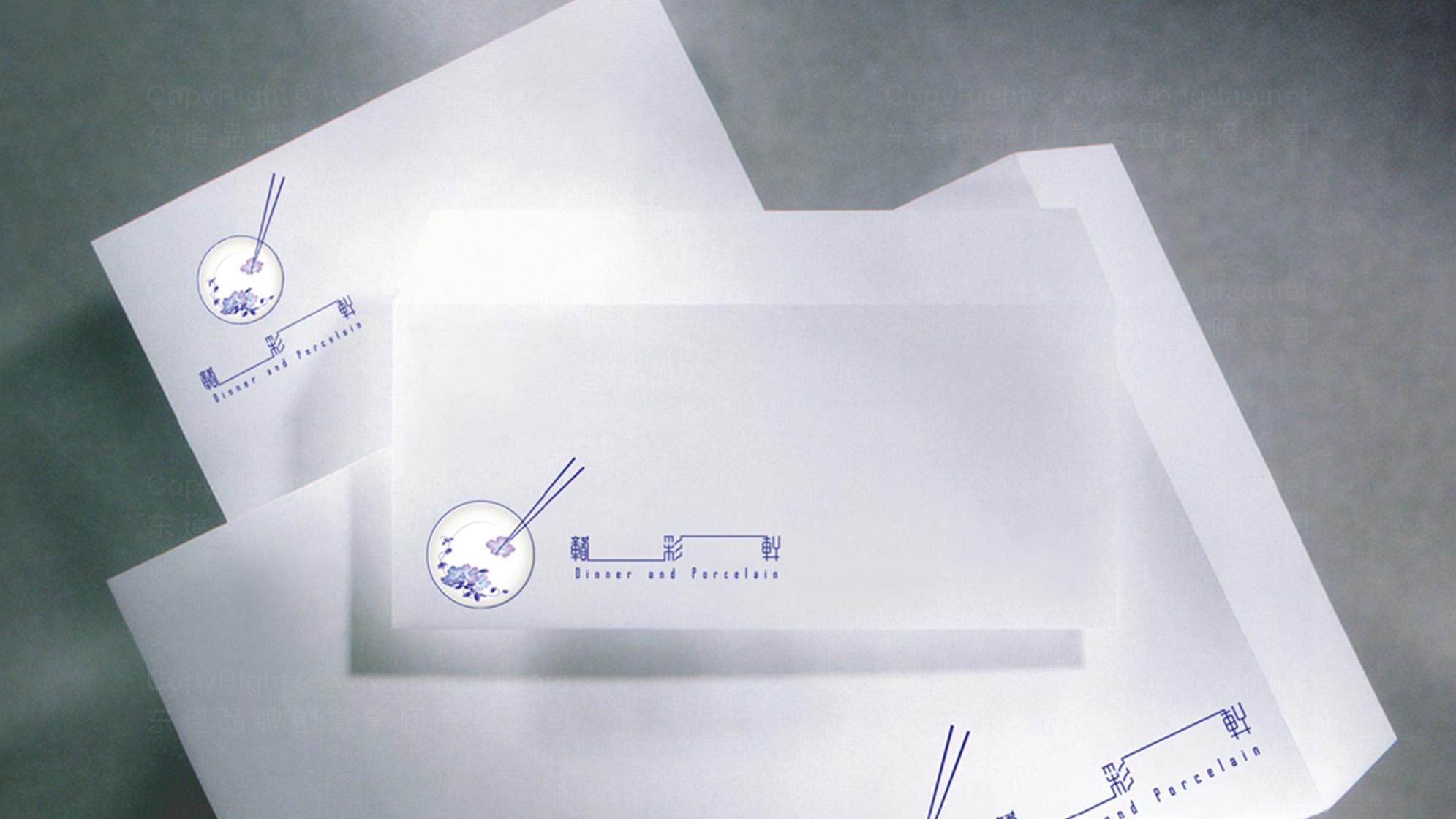 品牌设计赣彩轩LOGO&VI设计应用