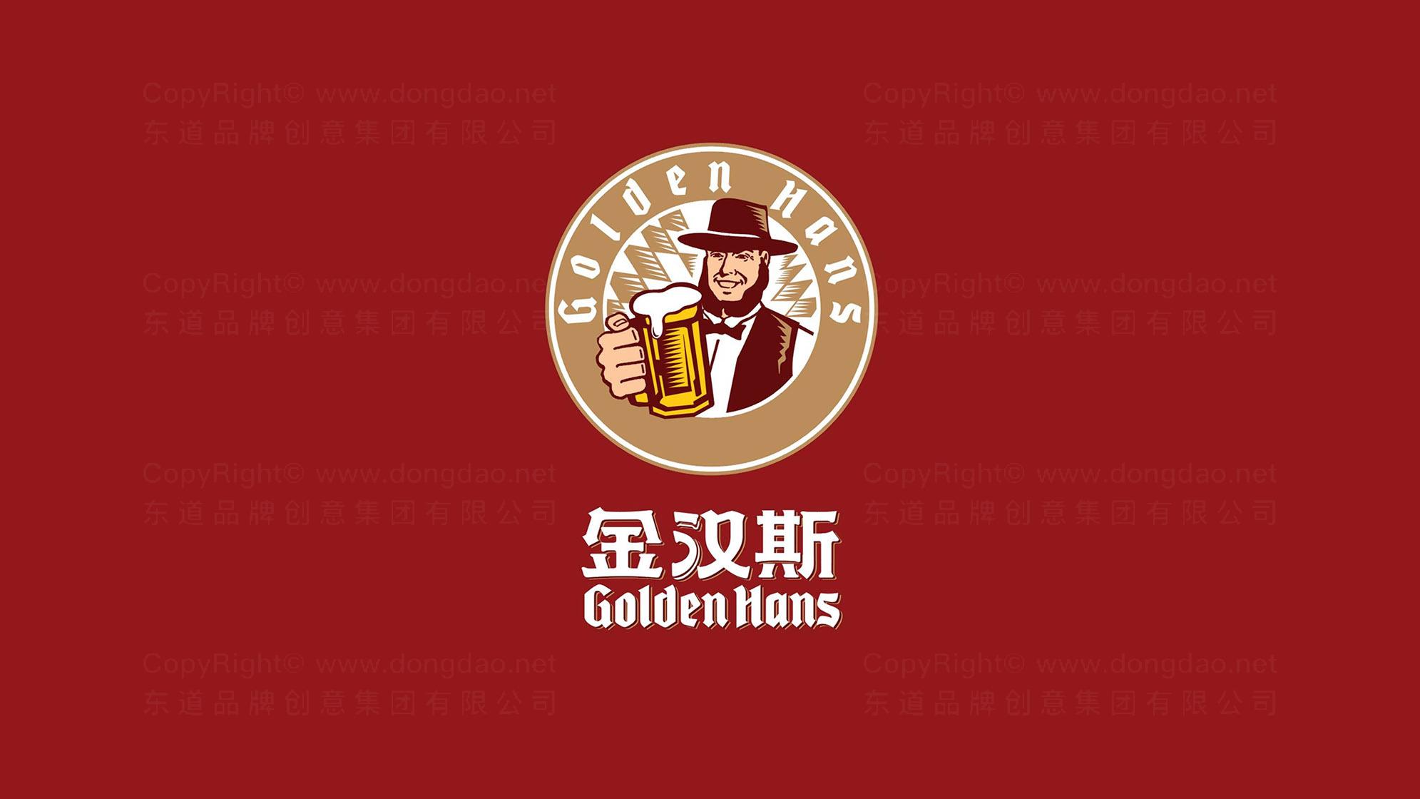 酒店餐饮品牌设计金汉斯LOGO&VI设计