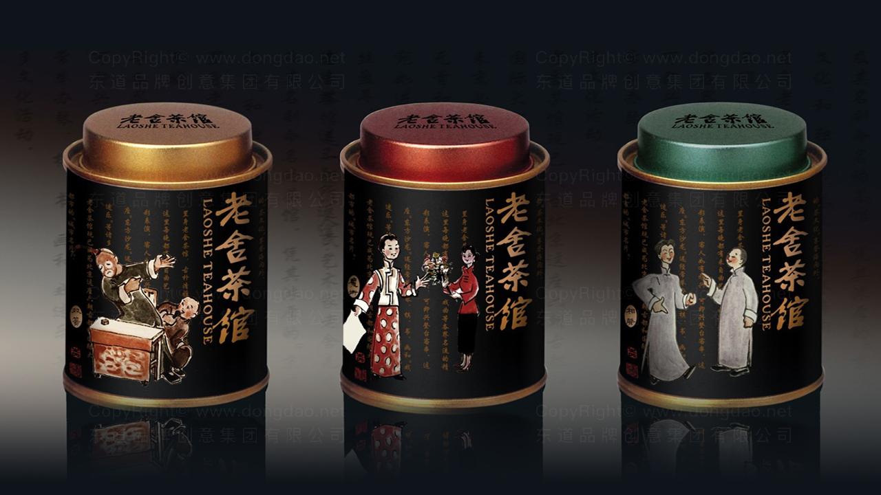 茶馆体系包装设计