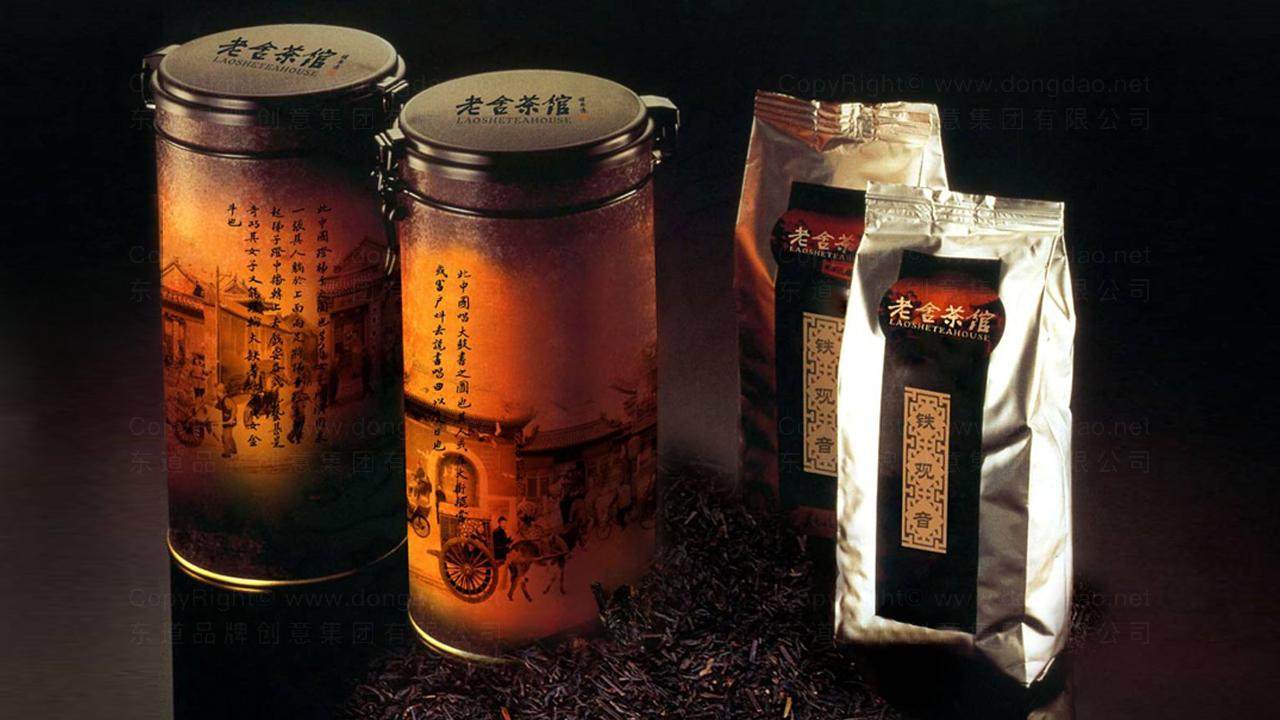 茶馆体系包装设计应用