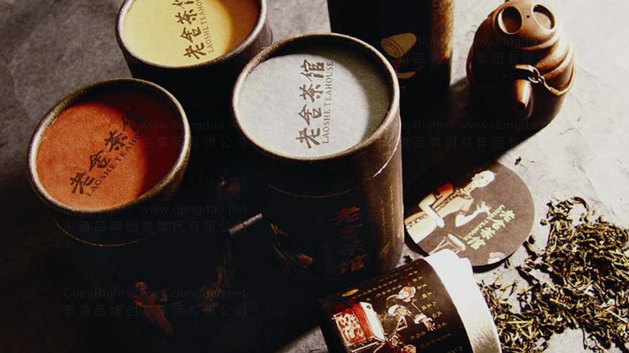 产品包装老舍茶馆体系包装应用场景