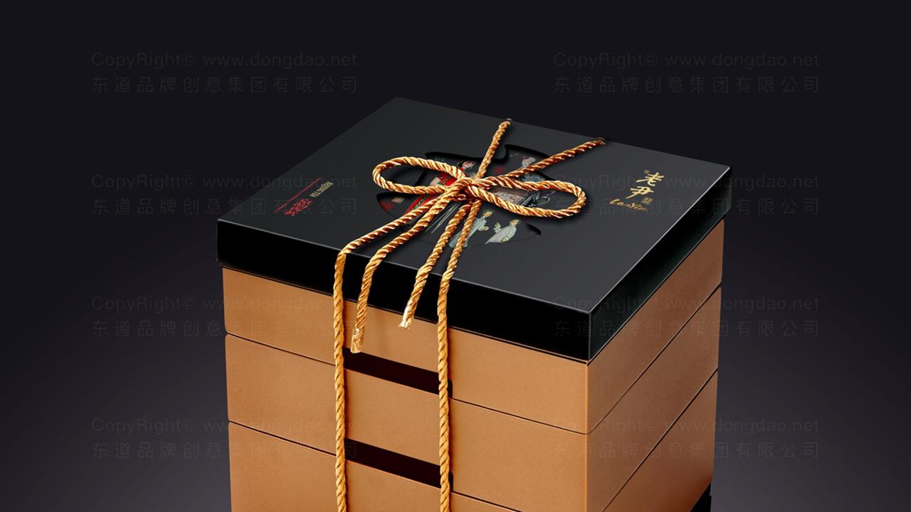 产品包装老舍茶馆系列包装应用场景_7