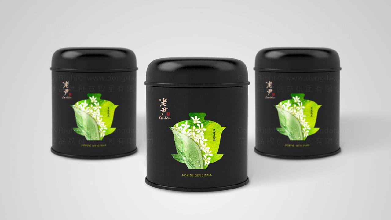 产品包装老舍茶馆系列包装应用场景_12
