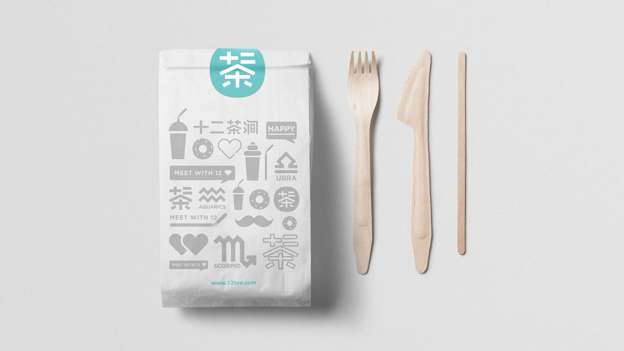 品牌设计十二茶涧LOGO&VI设计应用场景_8