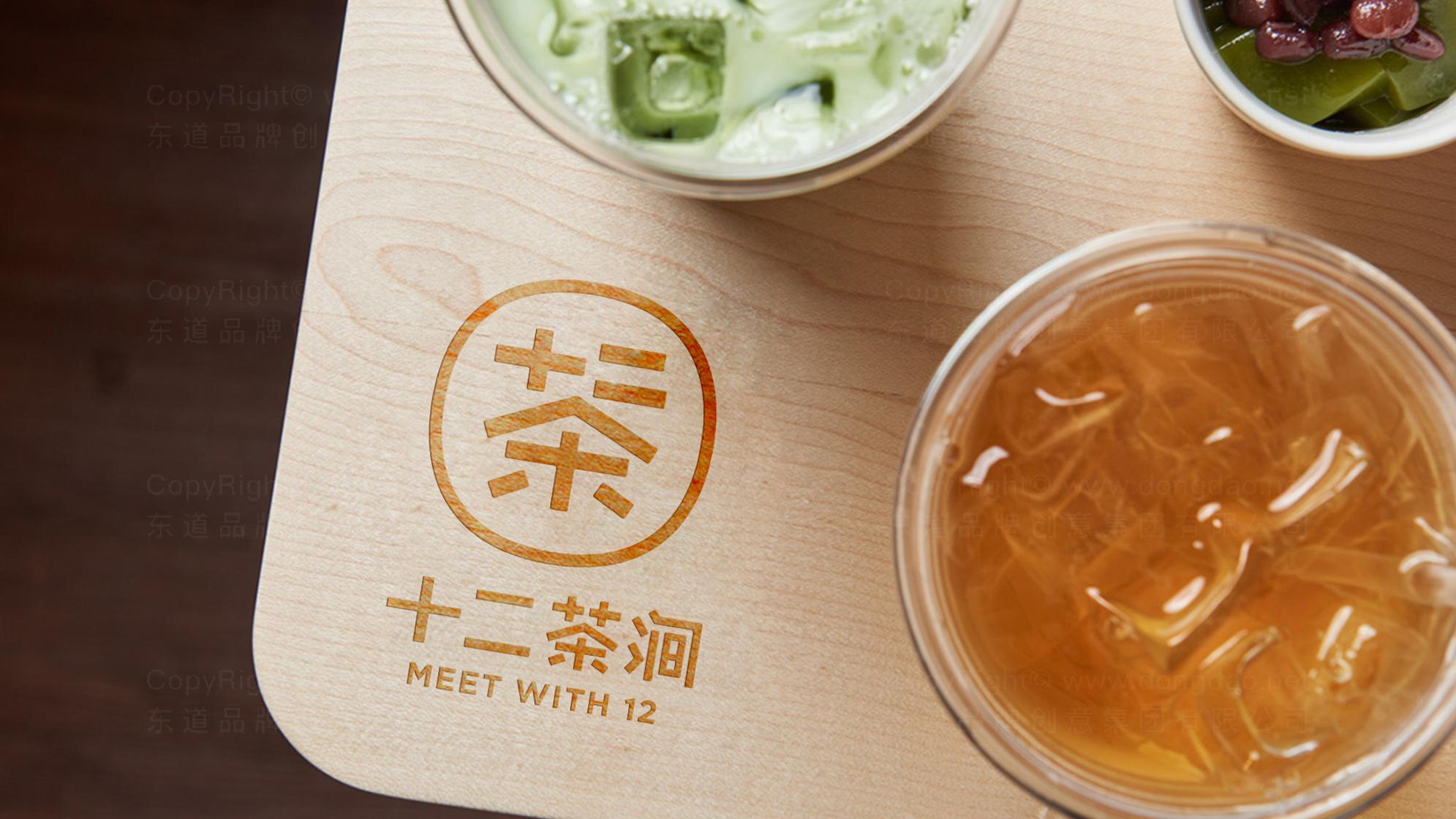 品牌设计十二茶涧LOGO&VI设计应用场景_10